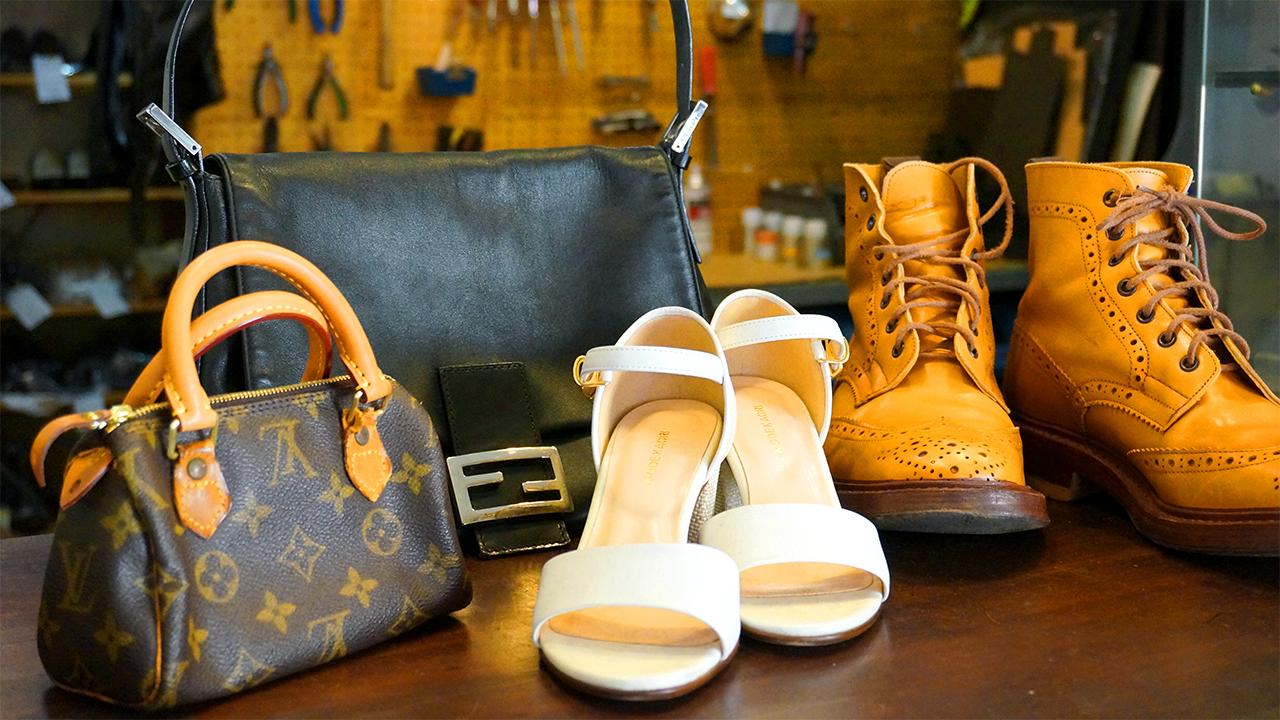 靴やバッグの修理