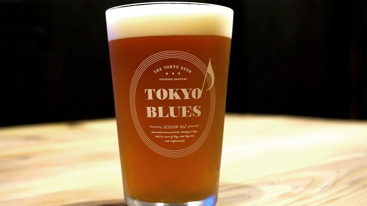 東京ブルース樽生ビール