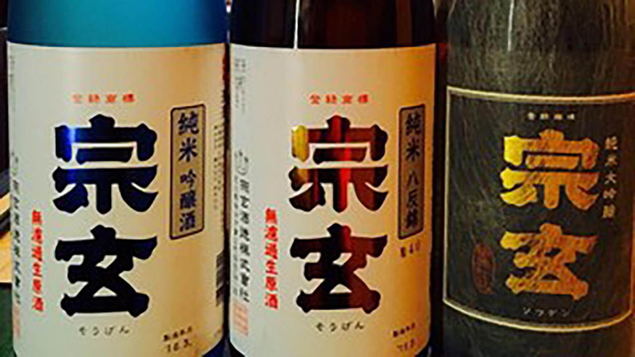拘りの日本酒