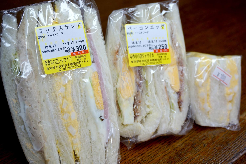 おむすび・サンドウィッチ